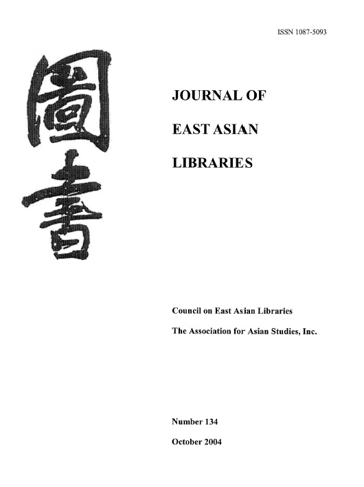 No. 134 Journal of East Asian Libraries