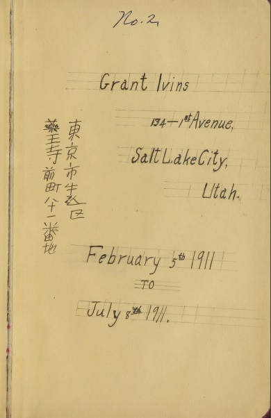 <em>Grant Ivins diary, February 5, 1911 to July 8th 1911, No. 2</em>